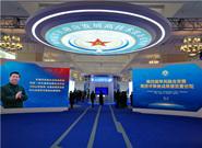 郑州佛光参加第四届军民融合发展高技术装备成果展览